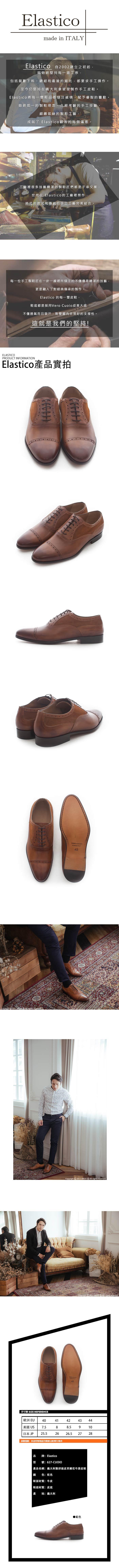 Elastico Italian stitching leather carved Oxford shoes  627驼色 ... 8fa8e183ee9