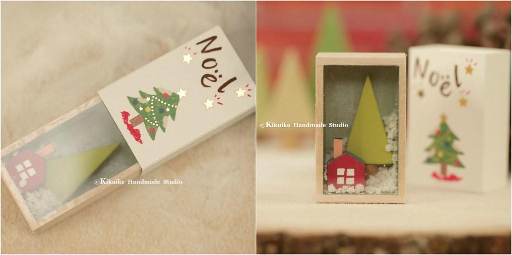 merry christmashappy christmasxmas giftmatchbox cardvalentines gift