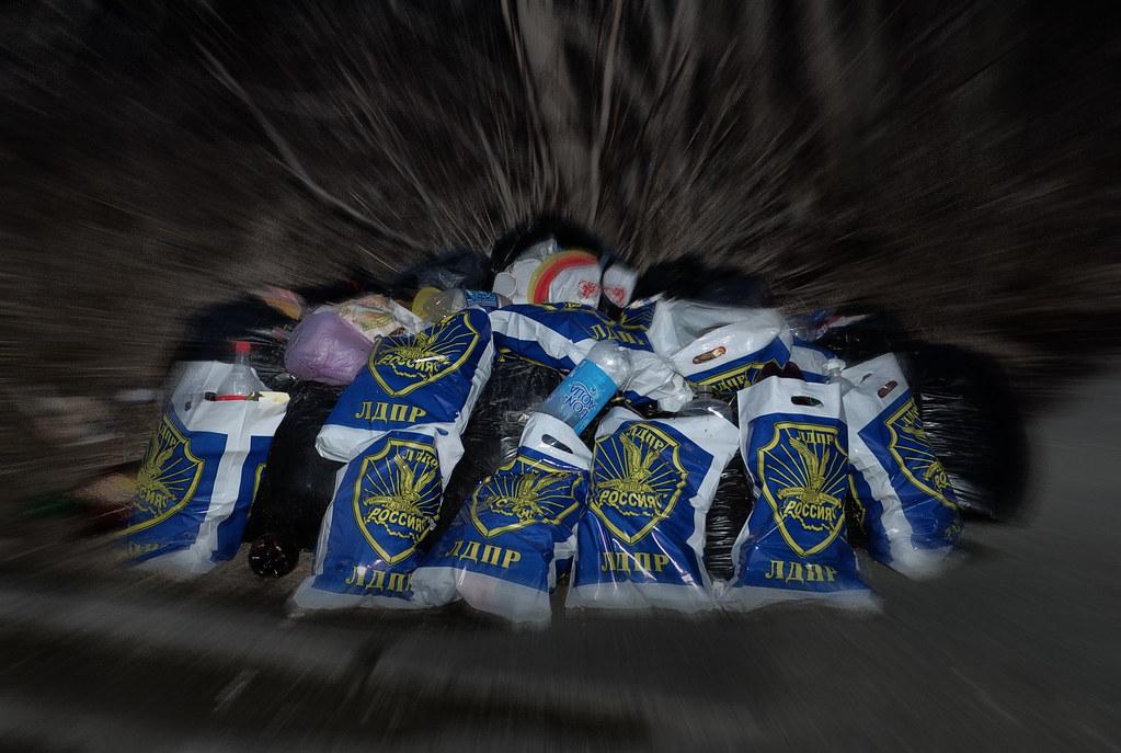 фотограф челябинск либерально демократическая партия России на мусорной свалке истории
