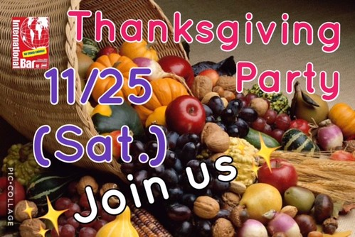 🍇Thanksgiving Party🌽 | by International Bar