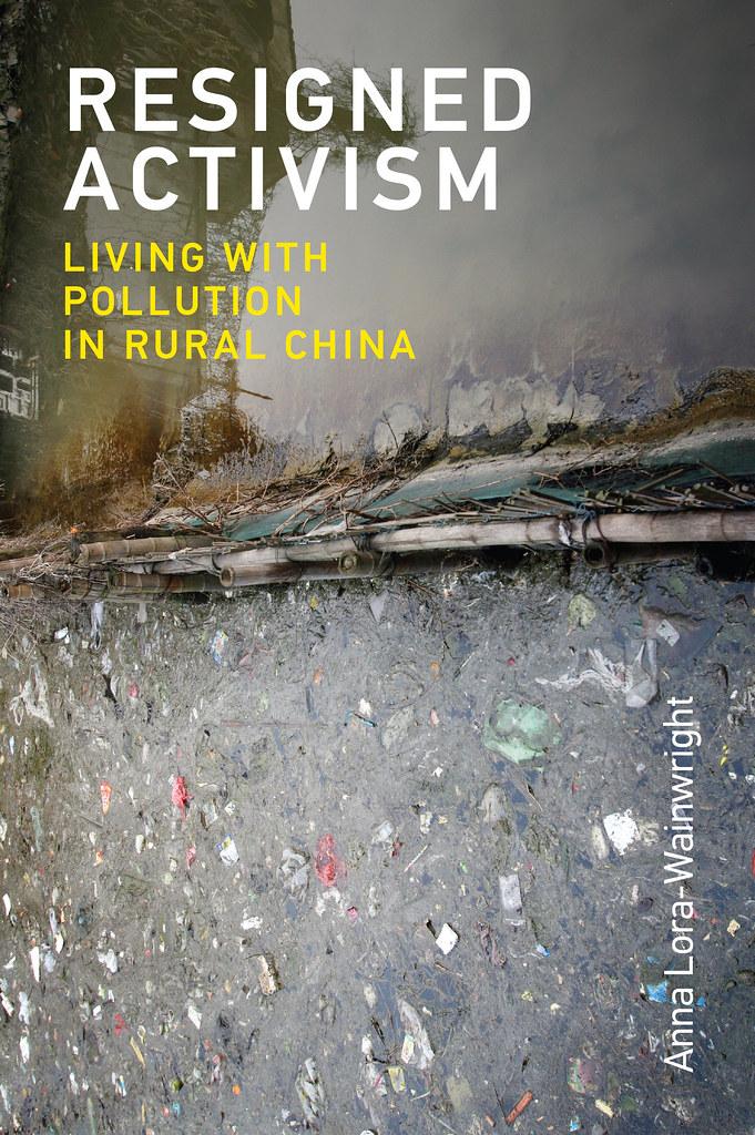 安娜・羅拉-溫賴特(Anna Lora-Wainwright)新書《順從的行動主義:在中國農村與污染共處》