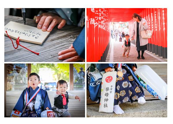 挙母神社(愛知県豊田市)で5才の男の子の七五三まいり写真のロケーション撮影 服装は紋付き袴 自然でリラックスした表情