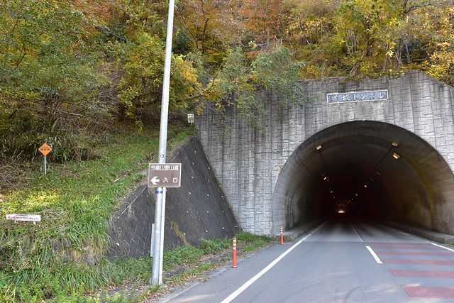 今倉山登山口(道坂トンネル)