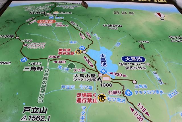 大鳥登山口の地図