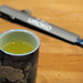 Green Tea at Uroko Japanese Cuisine at Section 17, Petaling Jaya