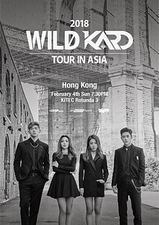 2018 WILD KARD TOUR IN ASIA - Hong Kong | by sgXCLUSIVE