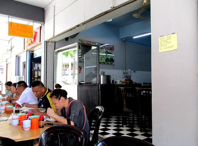 Sibu Chicken Rice Coffee Shop, inside