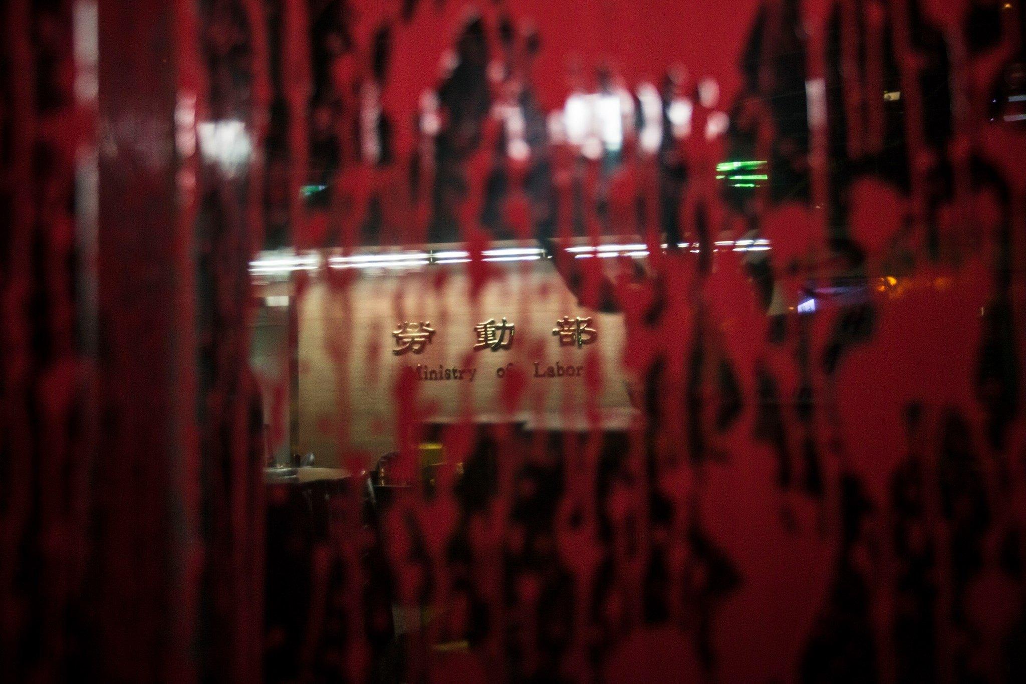 勞動部大門也被潑上紅漆。(照片提供:工鬥)