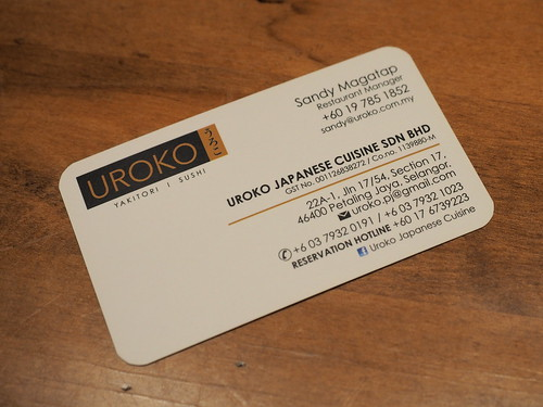 Uroko Japanese Cuisine's name card | by huislaw