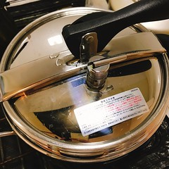ラゴスティーナとストウブで作る最強モツ鍋