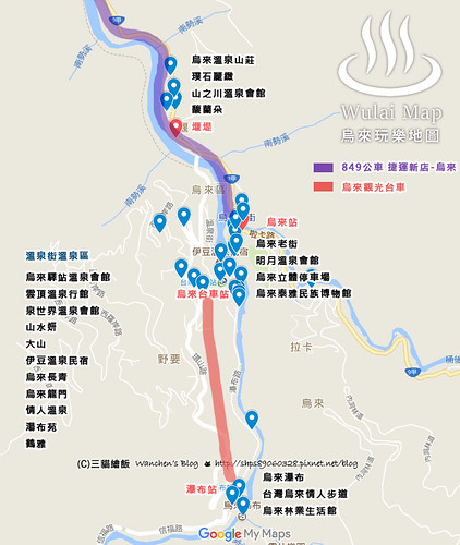 wulai-map | by SULIN_2013