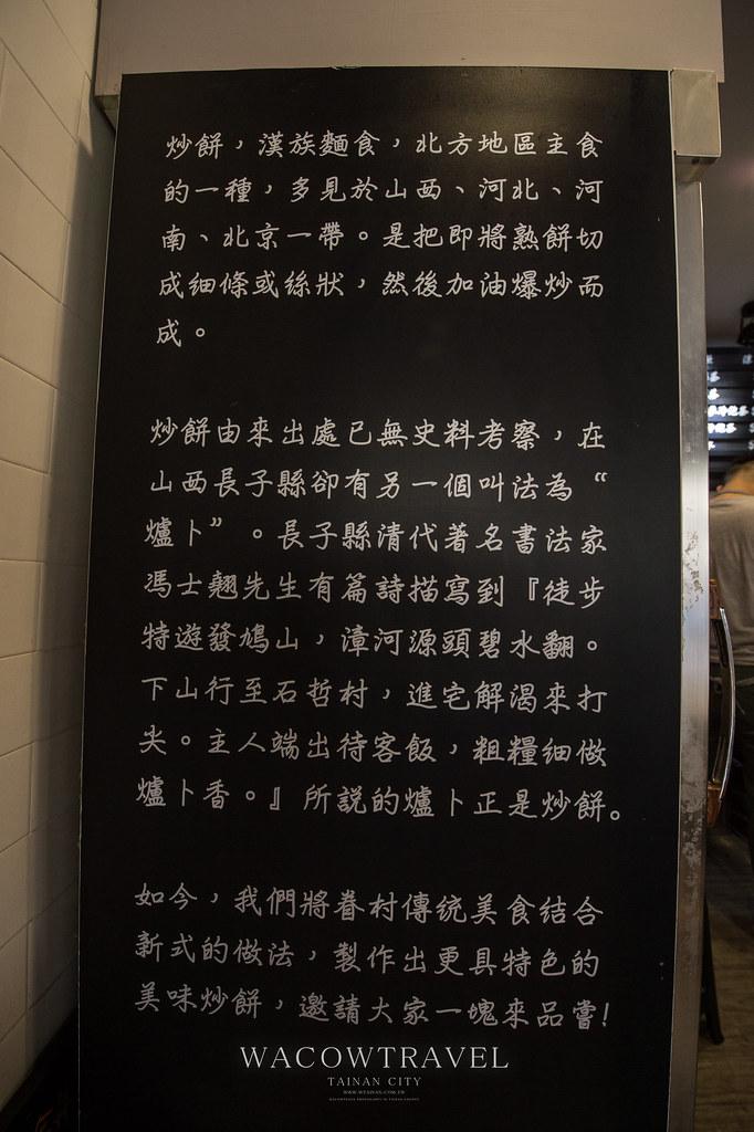 台南必吃美食推薦