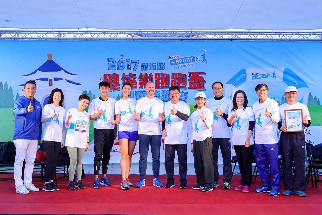 活動大使林又立(圖左5)、推廣大使楊尉廷(圖左4)為健達樂跑跑盃揭開序幕。(海碩提供)