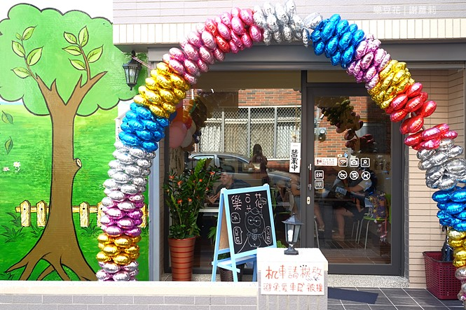 38529326972 c3b8656536 b - 樂豆花 | 東海商圈打卡新地標,創意綿綿冰、手工豆花、自製豆漿,還有整面的可愛彩繪牆可以拍照!