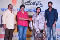 Chalo team felicitates Nandi & National Award winners