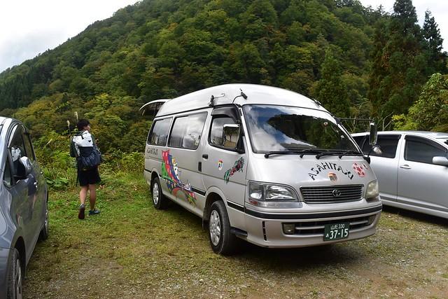朝日鉱泉・登山バス