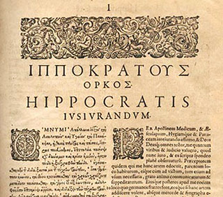 Oethal Greek Letter