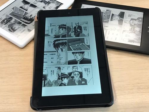 無印Kindleとの比較