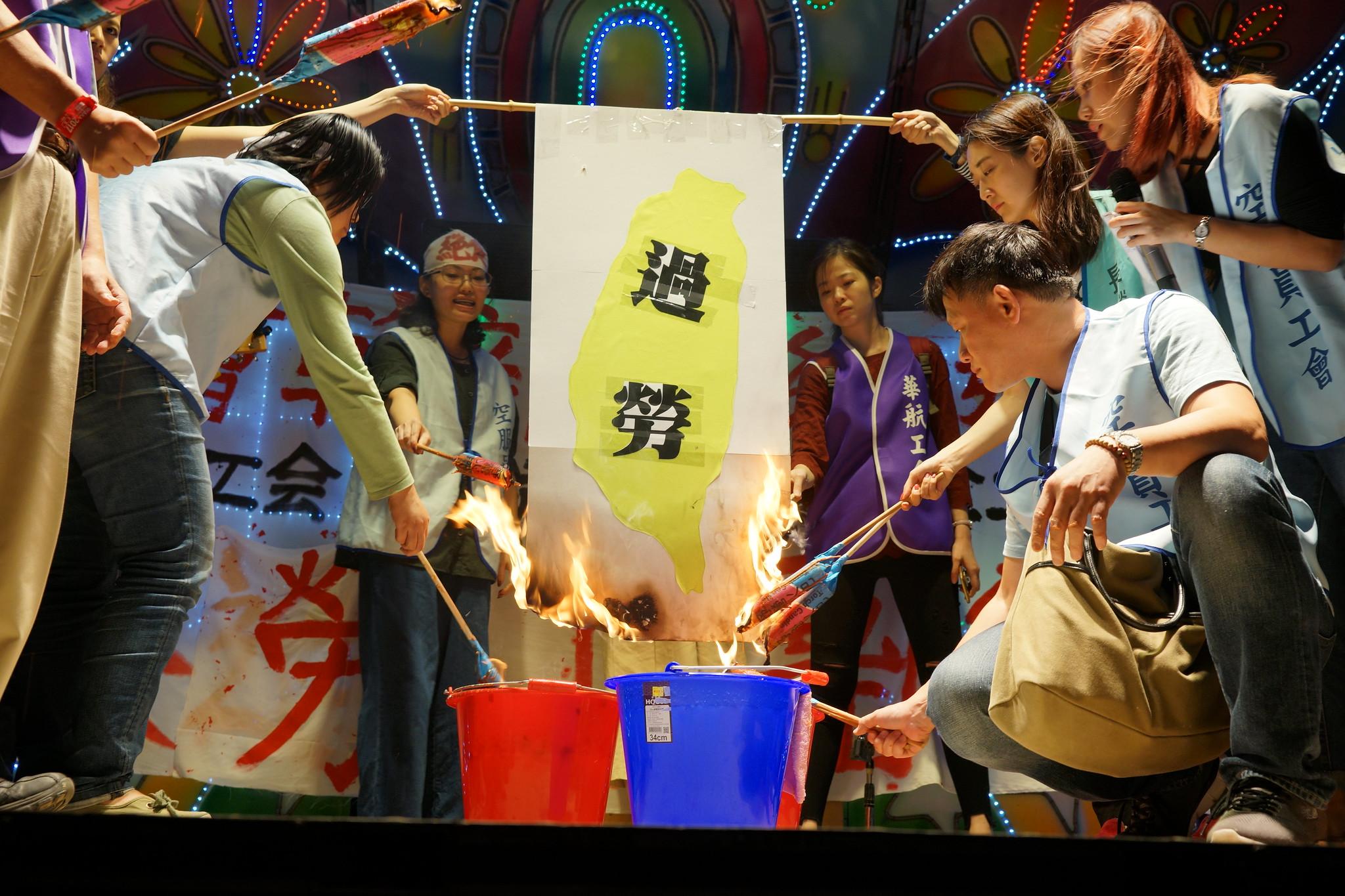 航空業晚會上,工會焚燒「過勞台灣」宣誓反對修惡《勞基法》。(攝影:王顥中)