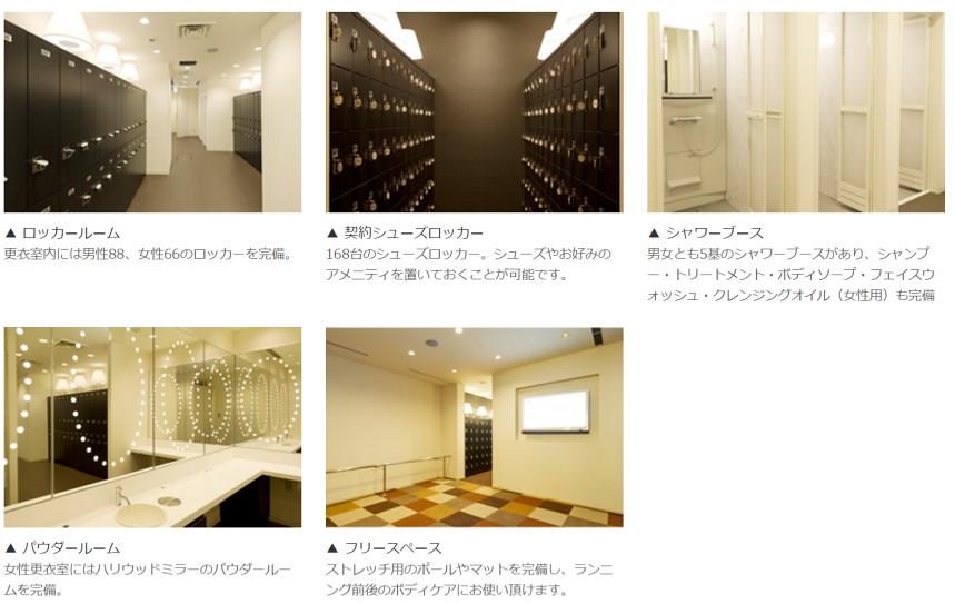 日本自行車服務站MARUNOUCHI Bike&Run,提供了寄物、更衣、交誼空間等許多服務。