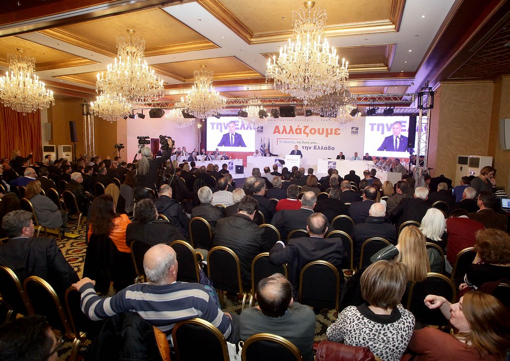 Με μεγάλη πλειοψηφία εγκρίθηκε το ψήφισμα με τις θέσεις της Αυτοδιοίκησης Α' βαθμού στο Ετήσιο Τακτικό Συνέδριο της ΚΕΔΕ που ολοκληρώθηκε στα Ιωάννινα