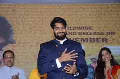 Prematho Mee Karthik Pre- Release Event Stills