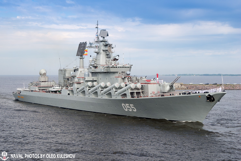 Project 1164 Atlant: Slava Class cruiser - Page 8 38736859442_3fed3903bd_o