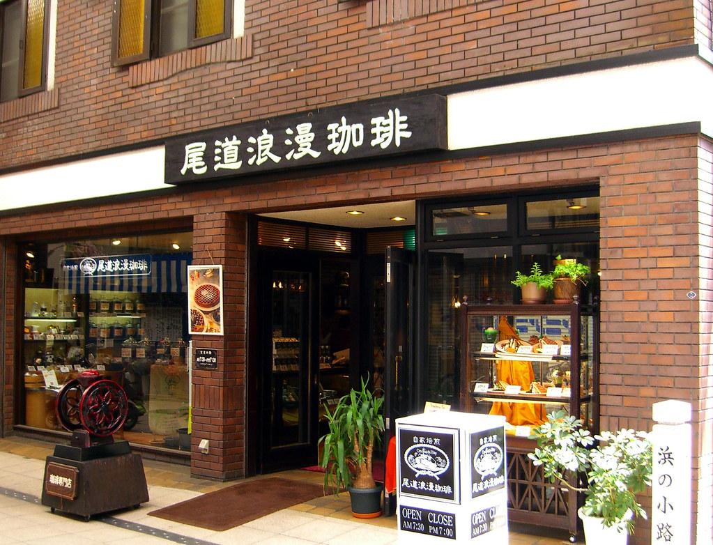 本店店舗紹介