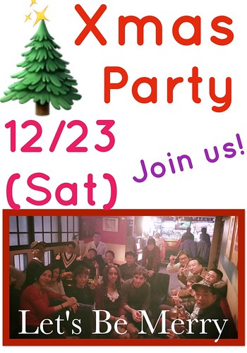🌲Join Xmas Party🌲 | by International Bar