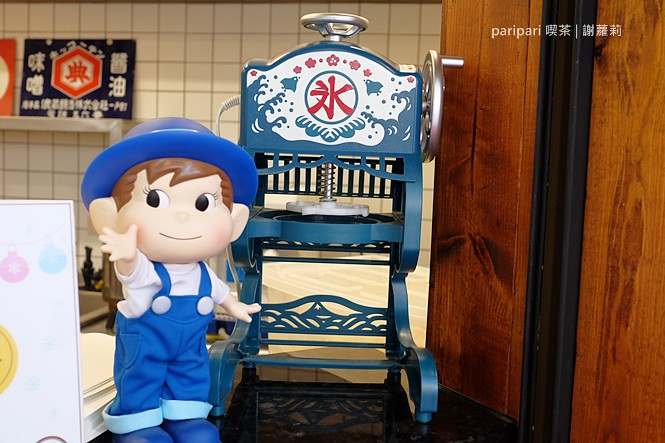 38133250991 ac4b43de37 b - paripari 喫茶 | 超療癒散步甜食,富士山刨冰、雪花冰 波蘿麵包,50年代復古裝潢一秒穿過時光隧道!