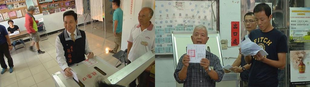 929-3 金門博奕公投結果,不同意24368票對同意2705票。