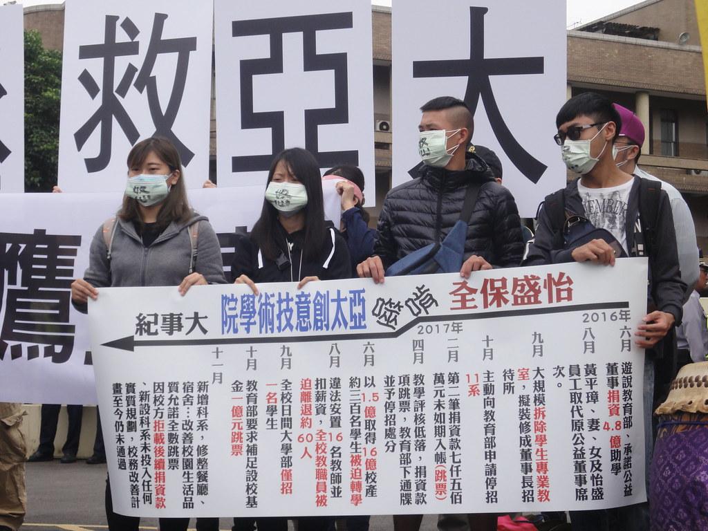 多名學生站出來抗議怡盛集團「把學校辦倒」的行徑。(攝影:張智琦)