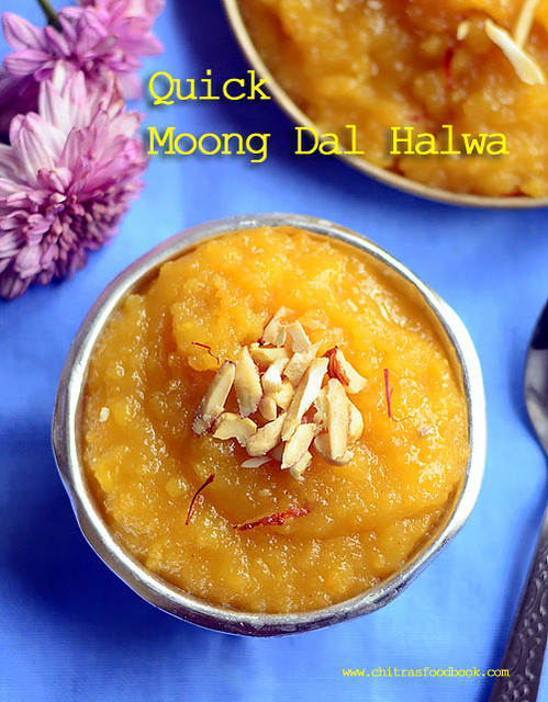 Moong dal halwa recipe - Quick version