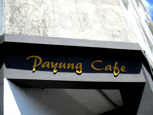 Payung Cafe Sibu 1