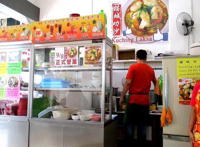 Jia Jia Lok Kuching laksa stall