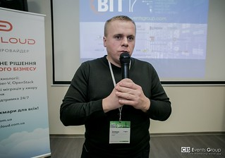 BIT-2017 (Odesa, 09.11) | by CIS Events Group