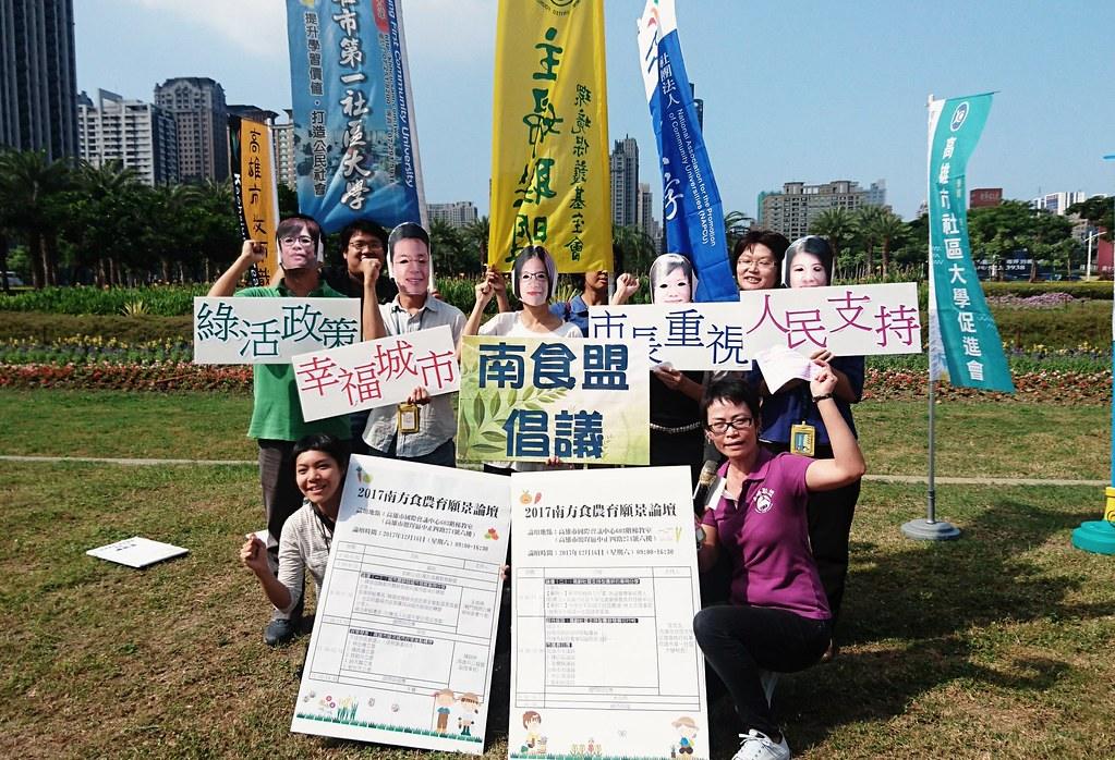 南食盟召開記者會,呼籲高雄市長參選人回應市民要求的綠活城市政策。攝影:李育琴。