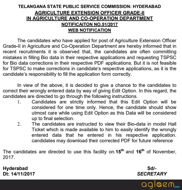 TSPSC AEO Application Form 2017