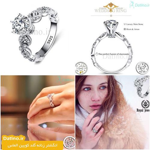 انگشتر کویین #انگشتر_زنانه گلد کویین الماس   🔗 لینک خرید آنلاین: 🎁 d ...