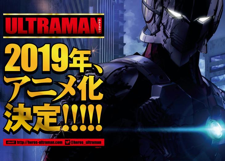 171202 -「神山健治×荒牧伸志」雙監督合力改編超級英雄《ULTRAMAN 超人力霸王》為2019年3DCG動畫版!