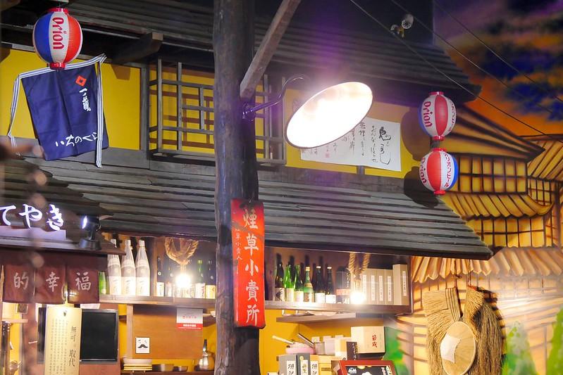 38523001341 c7855b9447 c - 熱血採訪│日式車站造景配上日本進口關東煮 勤美深夜聚餐吃宵夜就在大手燒