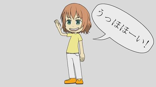 劇団員さん