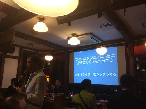 ライフハックしゃぶしゃぶ庵豚組 2017.11.17
