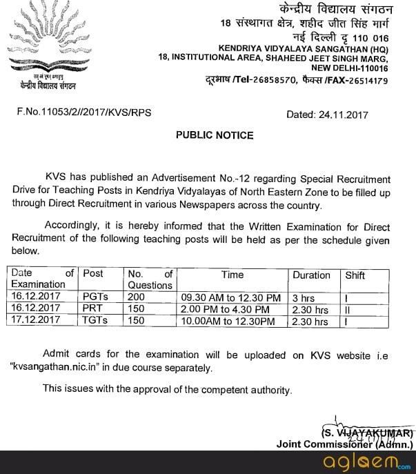 KVS Admit Card 2017   Download Here KVS PRT, TGT, PGT Admit Card