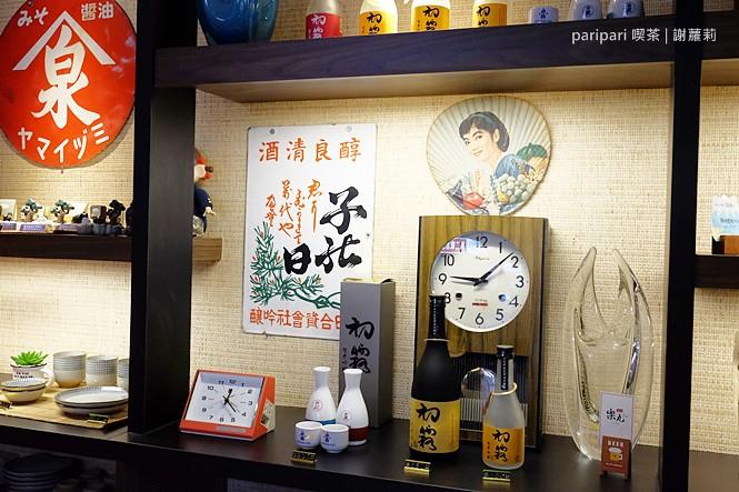 38133245981 9414dfcd5e b - paripari 喫茶 | 超療癒散步甜食,富士山刨冰、雪花冰 波蘿麵包,50年代復古裝潢一秒穿過時光隧道!