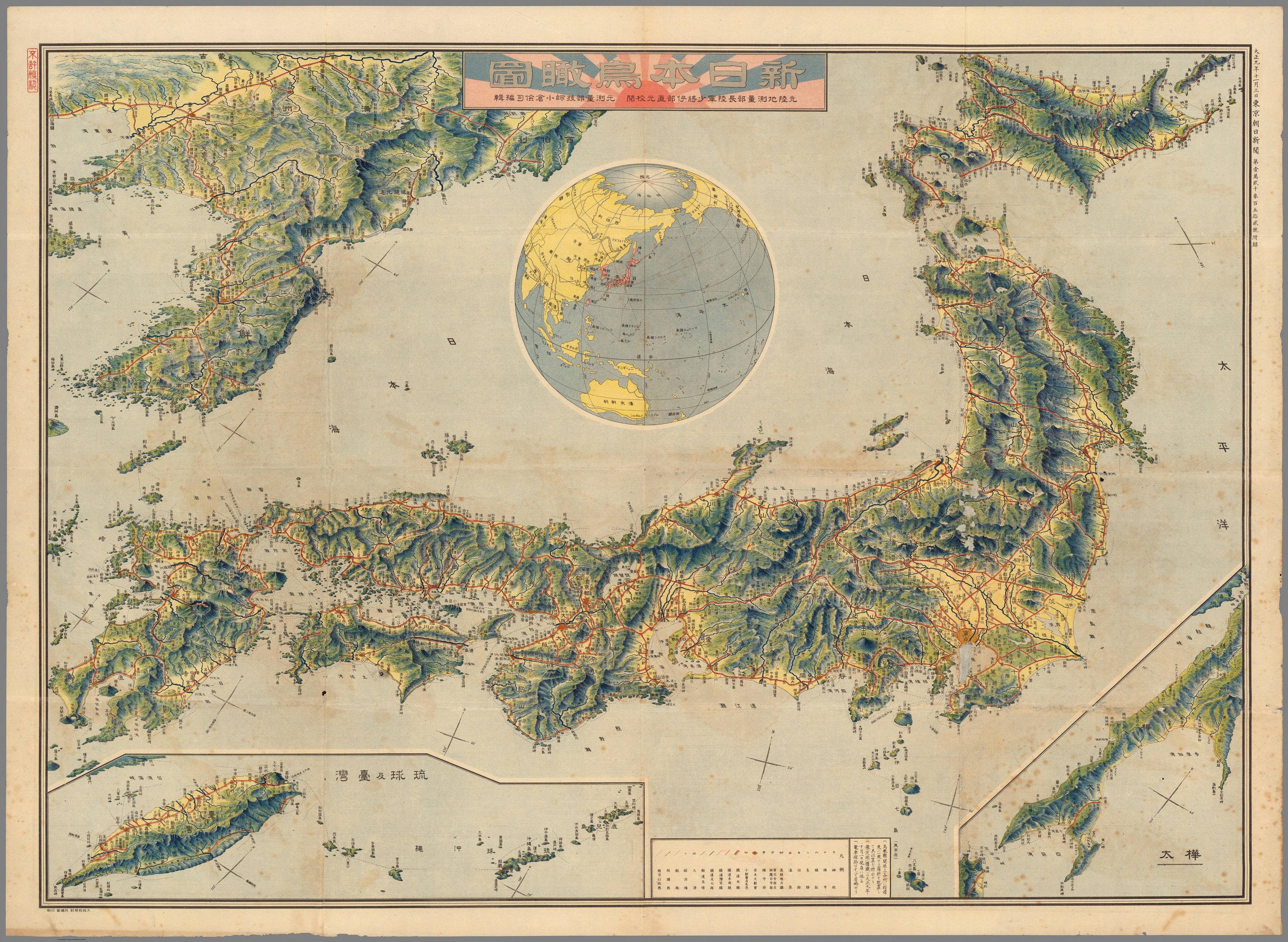 Map Of Japan Vivid Maps - Map of japan and korea