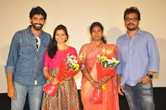 Ramuni Kosam movie 1st look & teaser launch Stills