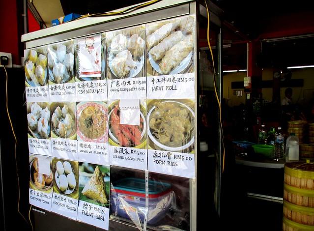 Ah Kiet Restaurant dim sum stall