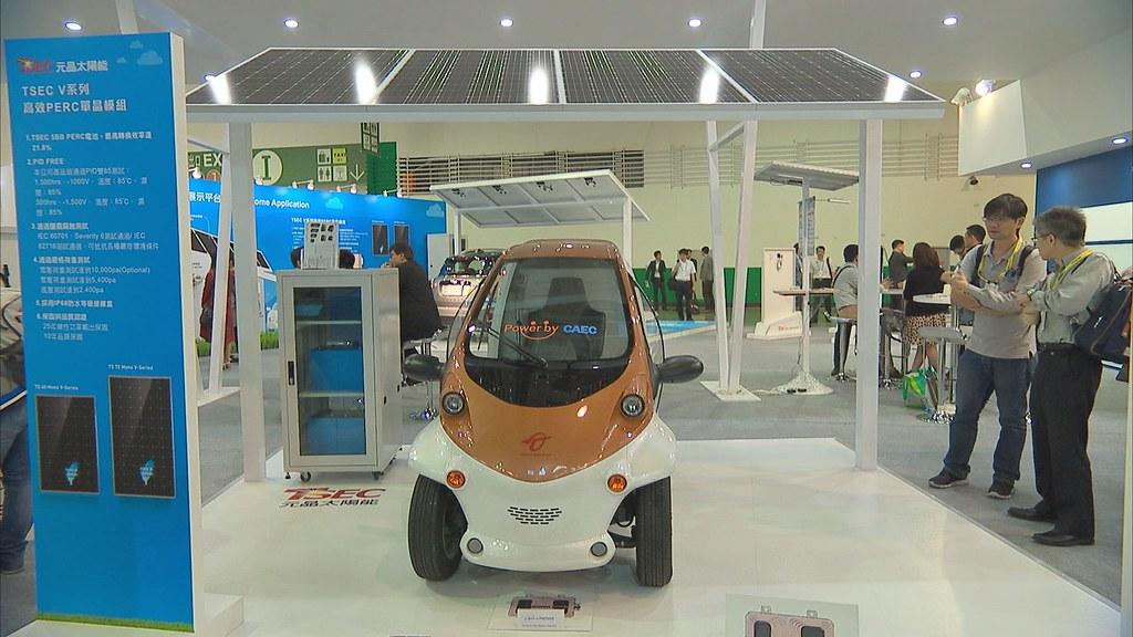 929-1-35台灣部分廠商在設計太陽光電產品時,已經開始將後續回收的問題考慮進去。