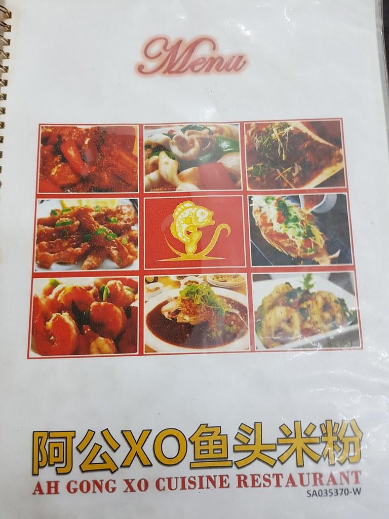 阿公xo魚頭米粉ah Kong Xo Cuisine Restaurant Usj21 青蛙frog Flickr